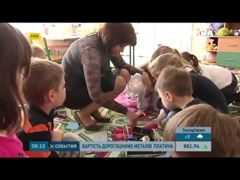 У Києві вчать дітей розраховувати витрати