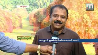 Kottayam: Rambutan farming is fast becoming popular in Kerala. There are several success stories of people engaged in rambutan farming. It is such a success story that a native of Kanjirappilly, Renny Jacob has to share. He has a 4 acre land filled with rambutan cultivation. More from Mathrubhumi News:Website: http://www.mathrubhumi.com/tv/Facebook: https://www.fb.com/mbnewsin/-----------------------------------------------------Mathrubhumi News (മലയാളം: മാതൃഭൂമി ന്യൂസ്) is a 24-hour Malayalam television news channel and is one of Kerala's most viewed TV channels. Owing to its varied presentation style and reliable content, Mathrubhumi News has become the fastest growing news channel in Kerala. More than just a news channel, Mathrubhumi News features a host of programmes that relate to various aspects of life in Kerala. Some of the frontline shows of the channel include: Super Prime Time, the No.1 prime time show in Kerala, the woman-centric news programme She News and Nalla Vartha a news program that focuses on positive news.Mathrubhumi News is an initiative by The Mathrubhumi Printing & Publishing Co. Ltd.Mathrubhumi News. All rights reserved ©.