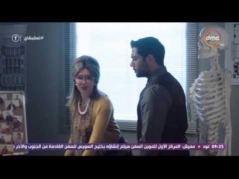 """بطريقة """"زين العطار""""..أحمد فلوكس يرفض طلب غادة عادل"""