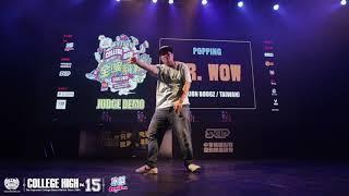 Mr. Wow – 2019 冰鎮MyTurn College High vol.15 STAGE2 Popping Judge Demo