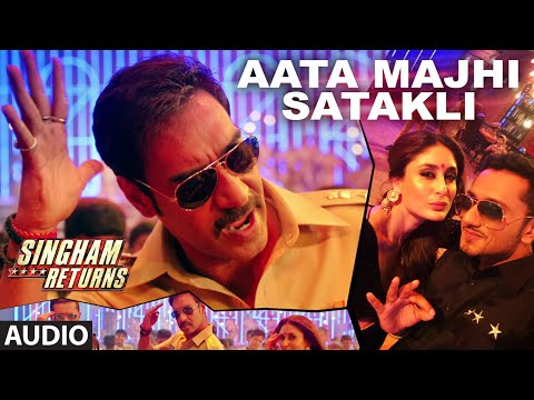 Aata Majhi Satakli Full Audio Song - Singham Returns...