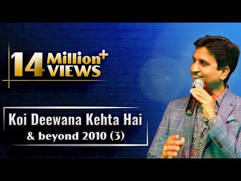 Video Koi Deewana Kehta Hai & beyond 2010 [3 of 5] download in MP3, 3GP, MP4, WEBM, AVI, FLV January 2017