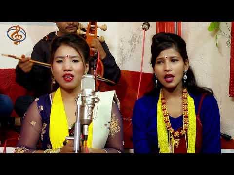 (लाइभ दोहोरी घर प्रोमो || Live Dohari Aalap Dohori Ghar - Duration: 2 minutes, 9 seconds.)