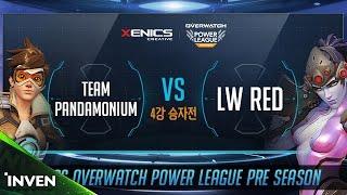 제닉스배 오버워치 파워리그 프리시즌 승자전 1경기 3세트 TEAM PANDAMONIUM VS LW RED