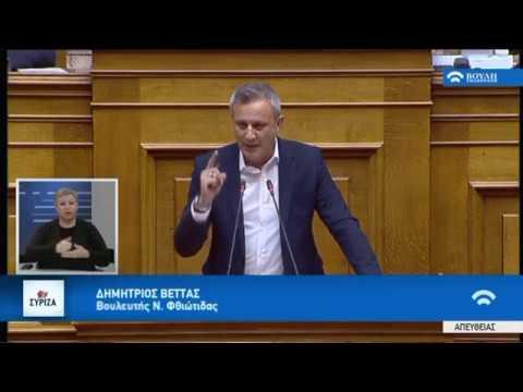 Δ.Βέττας(Εισηγητής ΣΥ.ΡΙΖ.Α) (Προϋπολογισμός 2019 )(12/12/2018)