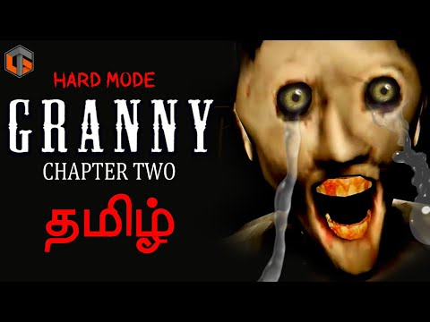 குறும்பு கிழவி Granny 2 ( Hard Mode ) Horror Game Live Tamil Gaming