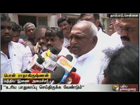 Two-die-in-Jayalalithaas-election-rally-Pon-Radhakrishnan-demands-investigation