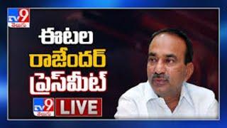 Etela Rajender Press Meet LIVE || Coronavirus Alert