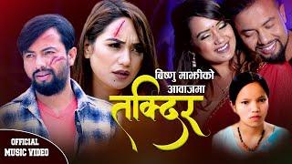 Takdir - Bishnu Majhi & Prakash Kaushal