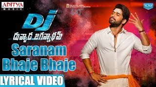DJ Saranam Bhaje Bhaje Song With Lyrics || DJ Movie Songs || Allu Arjun, Pooja Hegde || DSP