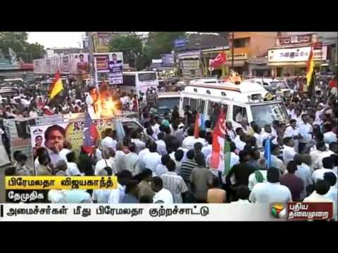 ADMK-Government-do-not-listen-to-the-complaints-made-by-people-Premalatha