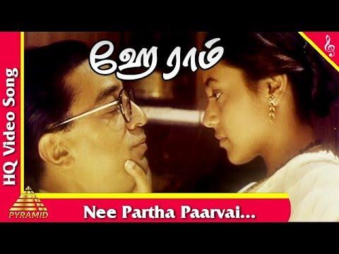 Nee Partha Video Song |Hey Ram Tamil Movie Songs | Kamal Hasan | Rani Mukherjee | Pyramid Music