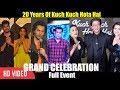 Download Lagu UNCUT - 20 years Of Kuch Kuch Hota Hai GRAND Celebration | Shahrukh Khan, Salman Khan, Kajol, Rani Mp3 Free