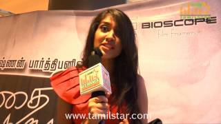 Akhila Speaks at Kathai Thiraikathai Vasanam Iyakam Press Meet