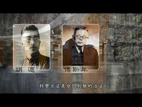 錢穆先生全集: 從中國歷史來看中國民族性及中國文化【新校本正体版】Qian Mu: Knowing Chinese nationality & culture from Chinese History