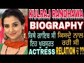 Kulraj Randhawa Biography | Birth | Study | Lifestyle | Movies | Career | Death | Famepeeps
