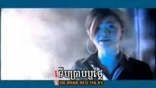 Video Bres Cha - Sokun Kanha MP3, 3GP, MP4, WEBM, AVI, FLV Desember 2017