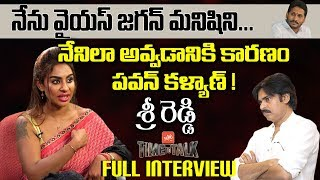 Video Actress Sri Reddy About Pawan Kalyan And YS Jagan | Sri Reddy Exclusive Interview | YOYO TV Channel MP3, 3GP, MP4, WEBM, AVI, FLV Mei 2018