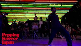 Gucchon vs Taa – POPPING FOREVER JAPAN 2017 BEST12 (Another angle)