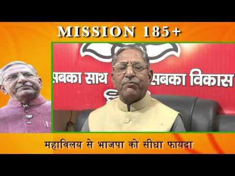 BJP sets 'mission 185' in Bihar : Nand Kishore Yadav