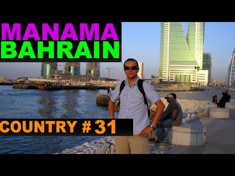 A Tourist's Guide to Manama, Bahrain