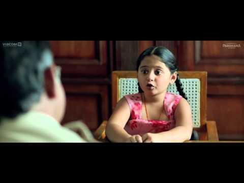 Drishyam 2015  hindi  Trailer   Starring Ajay Devgn, Tabu & Shriya Saran