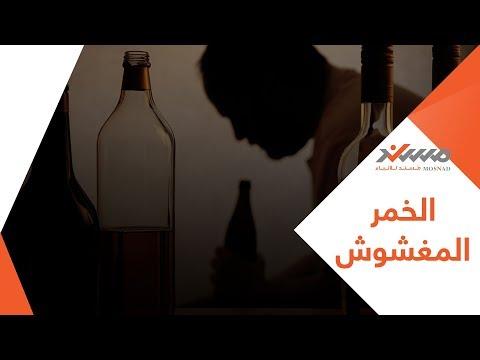 """الخمر المغشوش في عدن يقتل 30 شخصا بينهم الفنان المشهور """"تمباكي"""" (فيديو)"""