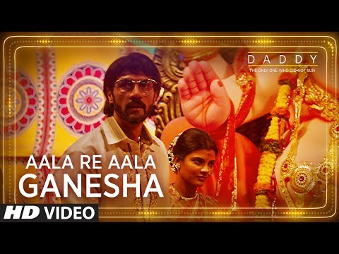 Daddy: Aala Re Aala Ganesha song | Arjun Rampal, A