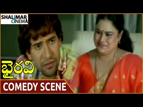 Bhairavi Movie || Dinesh Lal Yadav Superb Comedy With Aunty || Vijay Anand || Shalimarcinema