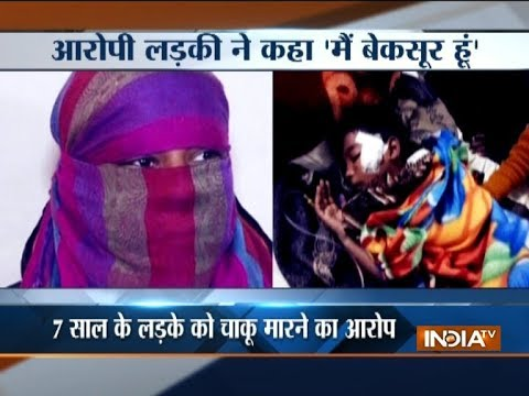 Video Lucknow School Stabbing: Juvenile court grants bail to accused girl download in MP3, 3GP, MP4, WEBM, AVI, FLV January 2017