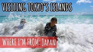 Izu Islands Japan  City pictures : Visiting Tokyo's Izu Islands