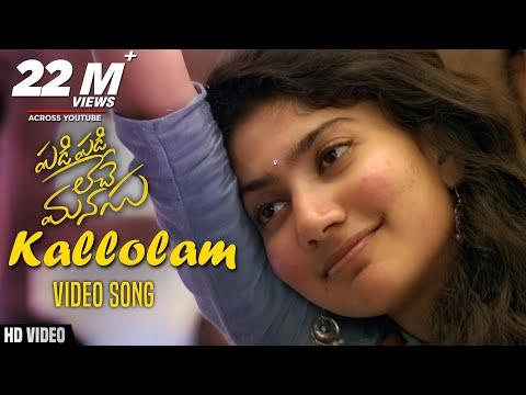 Kallolam Video Song Padi Padi Leche Manasu Video Songs Sharwanandsai Pallavi Sai Pallavi Songs