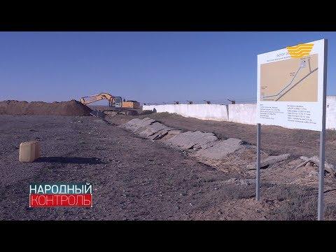 Спустя 20 лет началась реконструкция водовода в селе Карагандинской области