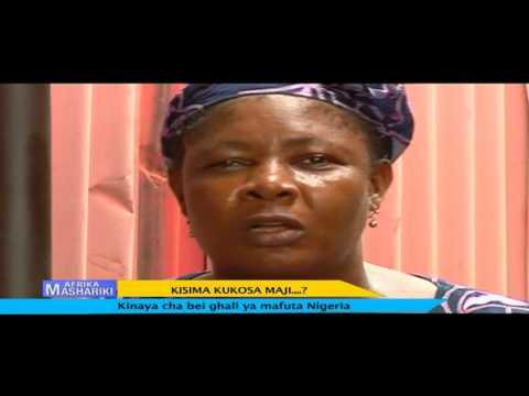 Afrika Mashariki 22nd Mei 2016 Asili ya Ukristo nchini Kenya
