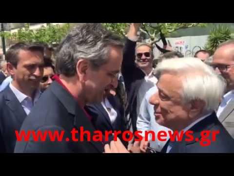 Video - Η τυχαία συνάντηση Παυλόπουλου-Σαμαρά στην Καλαμάτα
