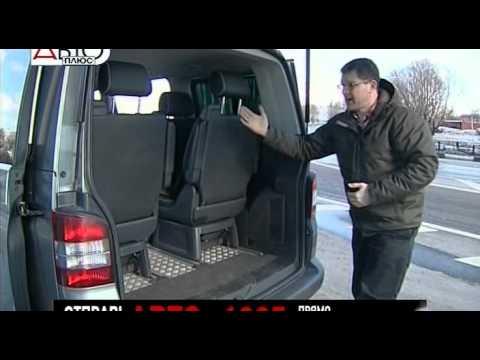 Volkswagen Multivan Тест Volkswagen Multivan PanAmericana