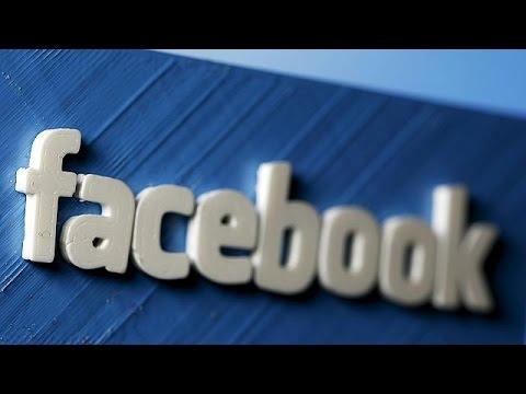 Πρόστιμο στo Facebook για παραβίαση προσωπικών δεδομένων