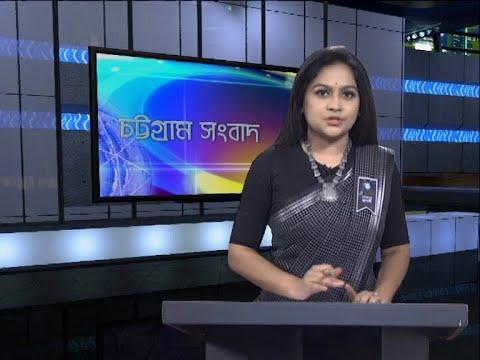 06 pm News || সন্ধ্যা ৬টার সংবাদ || 11 August 2020 || ETV News