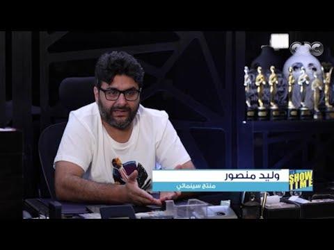 """وليد منصور: نهاية """"البدلة"""" تركت مفتوحة تمهيدا للجزء الثاني"""