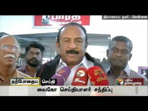 Live-Vaiko-talks-about-Peoples-Welfare-Alliance-lawyers-meeting