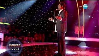 Koceto - Aicha & C'est La Vie (Като Две Капки Вода) (Khaled Cover) vídeo clip