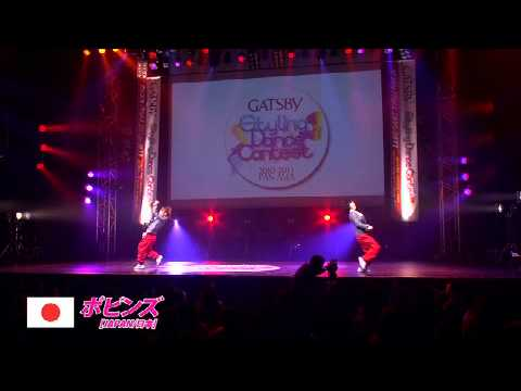 【GDC 3rd】GATSBY DANCEnJAPAN FINAL/ポピンズ