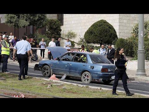 Ισραήλ: Νέο κύμα επιθέσεων από Παλαιστίνιους