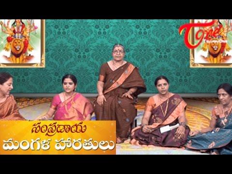 Sampradaya Mangala Harathulu || Episode 18 || Amba Harathi