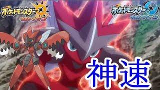 【ポケモン】神速メガハッサムが強すぎる対戦生放送。【ウルトラサン・ウルトラムーン/ポケモンUSUM】