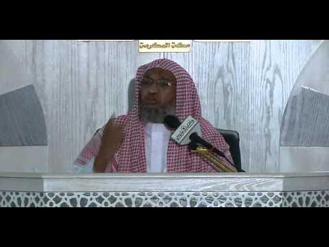 نسائم رمضانية (3): تأملات في قوله تعالى (وبالوالدين احسانا) للشيخ/محمد الصبحي
