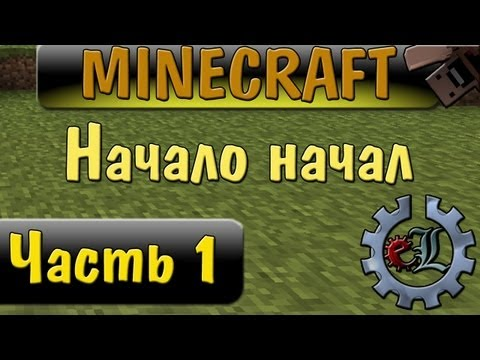 Epic minequestby samgreenmediafeatured video6 533 980 views minecraft