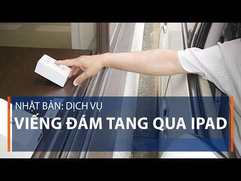 Nhật Bản: Dịch vụ viếng đám tang qua iPad | VTC1 - Thời lượng: 69 giây.