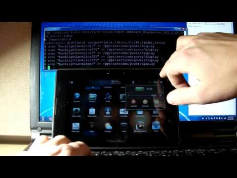 Root access on the BlackBerry PlayBook