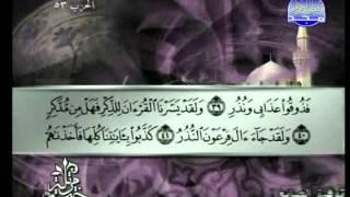 المصحف المرتل 27 للشيخ توفيق الصائغ حفظه الله
